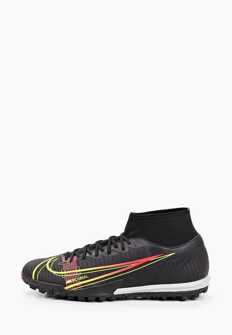 Бутсы Nike (Найк) CV0953