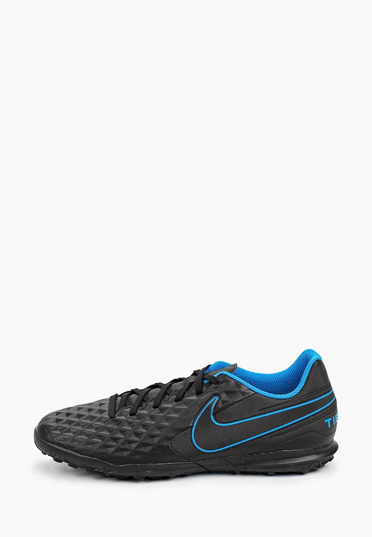 Мужские кроссовки Nike (Найк) AT6109