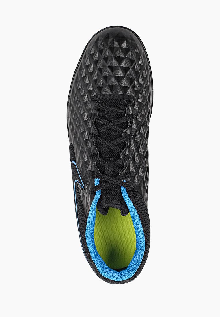 Мужские кроссовки Nike (Найк) AT6110: изображение 4