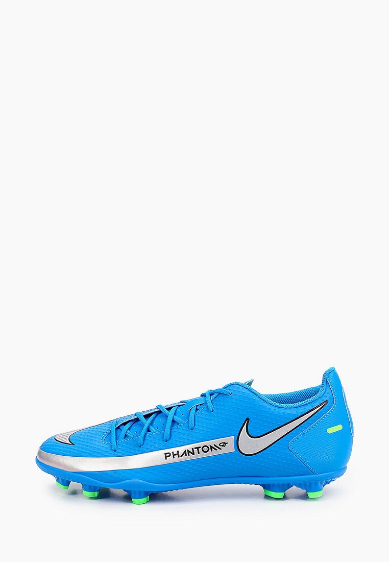 Бутсы Nike (Найк) CK8459