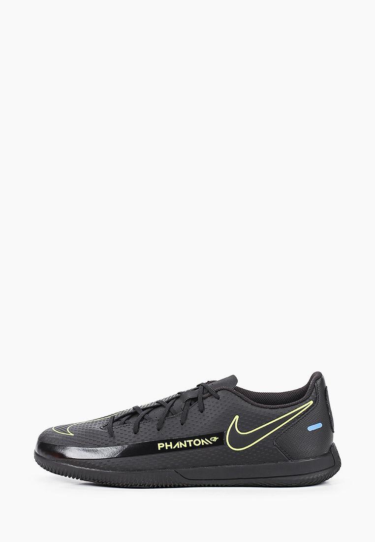 Бутсы Nike (Найк) CK8466