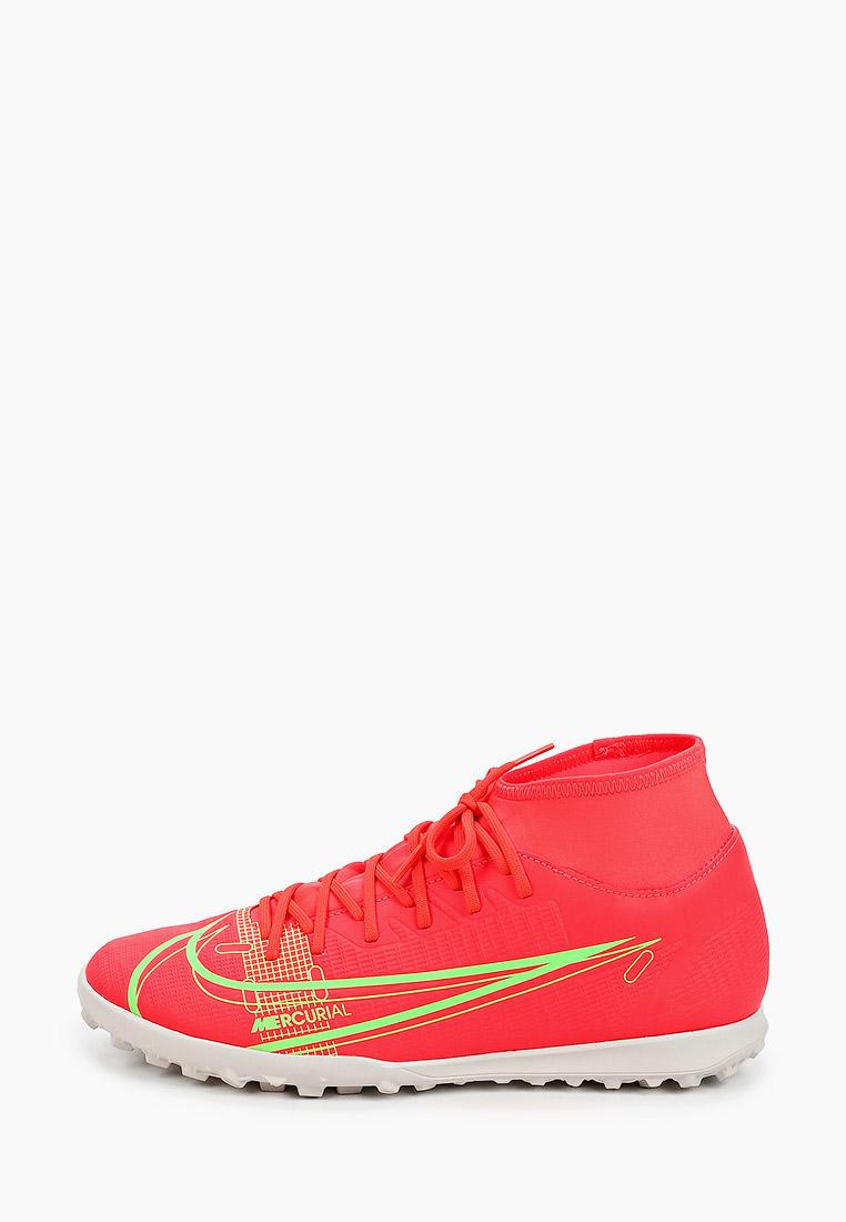 Мужские кроссовки Nike (Найк) CV0955
