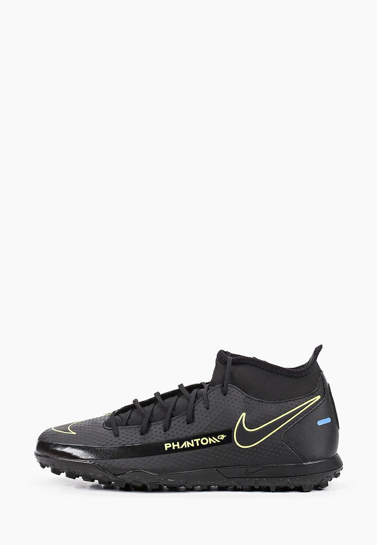 Бутсы Nike (Найк) CW6670