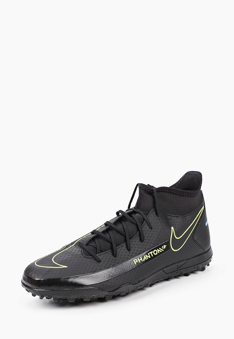 Мужские кроссовки Nike (Найк) CW6670: изображение 2