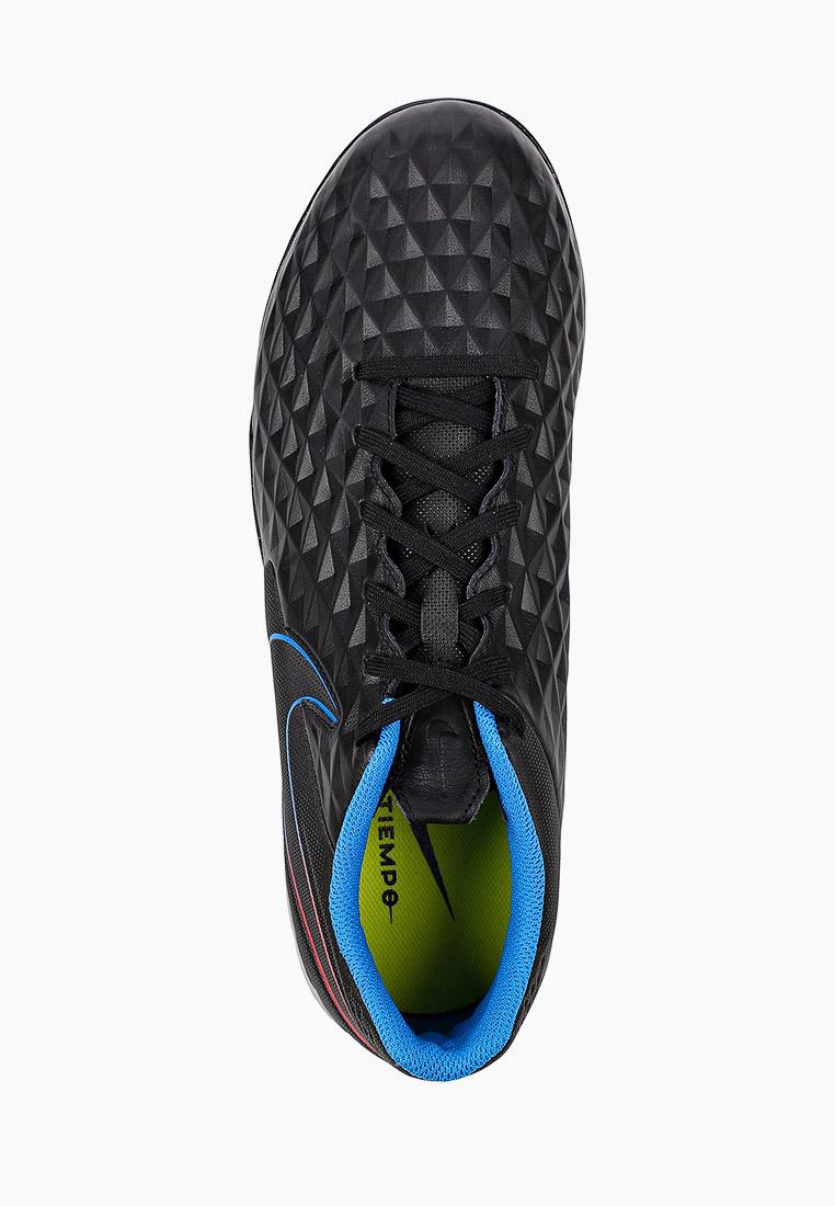 Мужские кроссовки Nike (Найк) AT6100: изображение 9