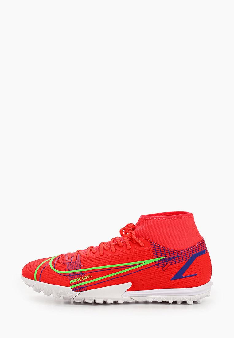 Мужские кроссовки Nike (Найк) CV0953