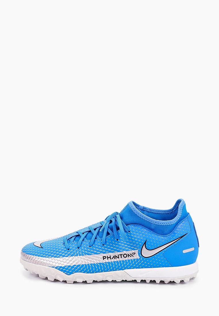 Бутсы Nike (Найк) CW6666