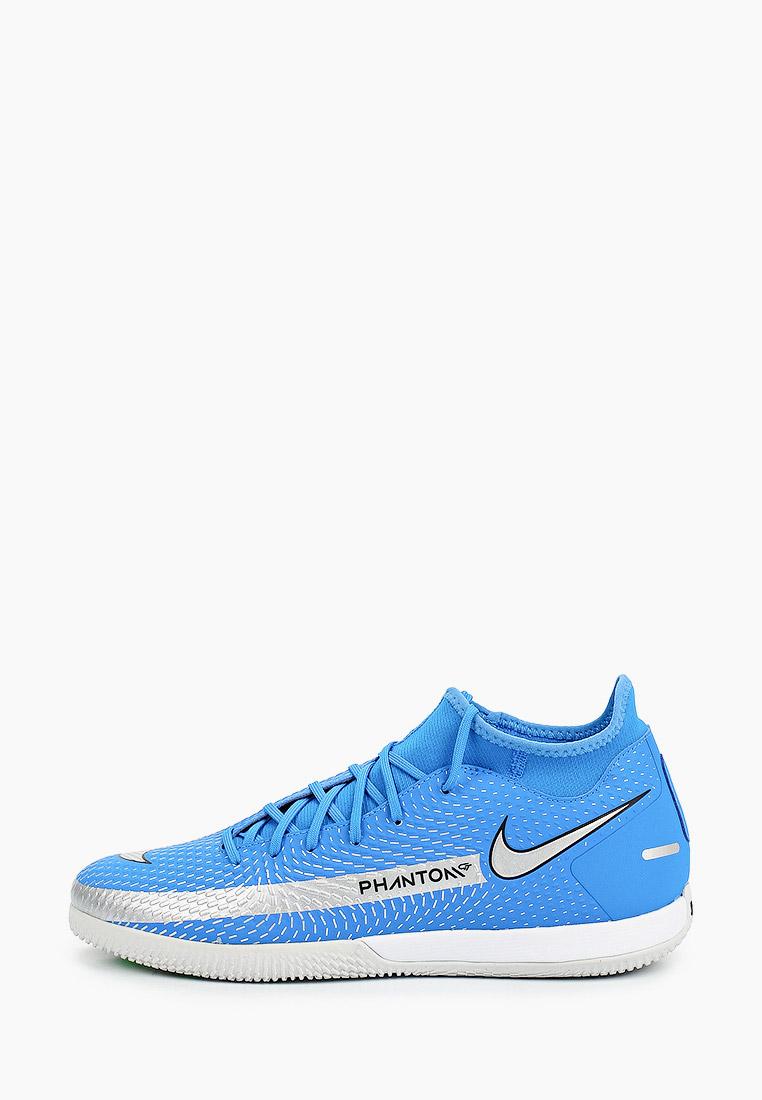 Бутсы Nike (Найк) CW6668