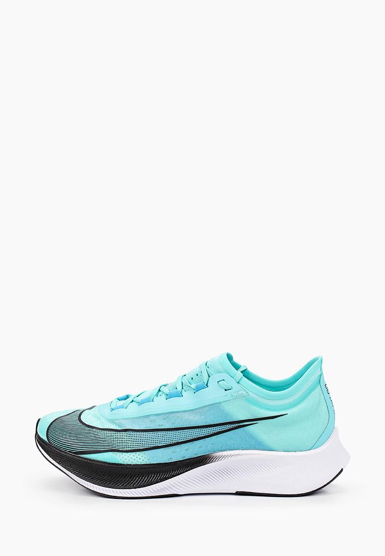Мужские кроссовки Nike (Найк) AT8240