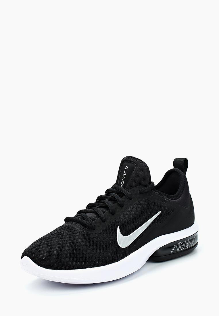 Женские кроссовки Nike (Найк) 908992-001