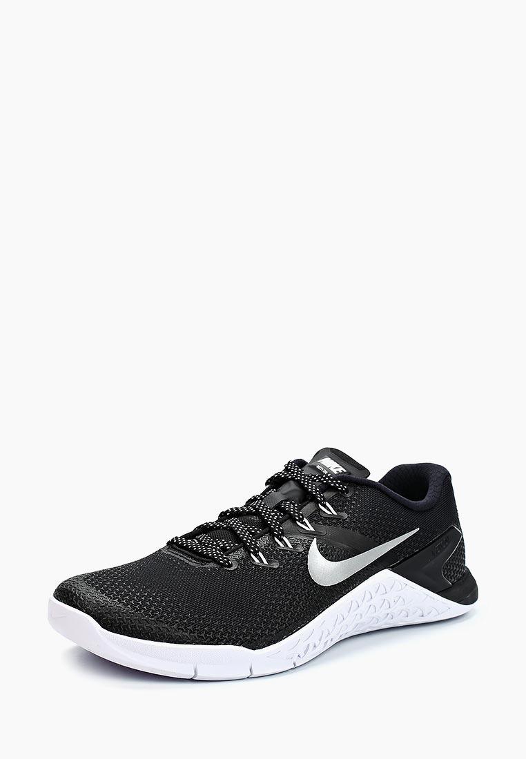 Женские кроссовки Nike (Найк) 924593-001