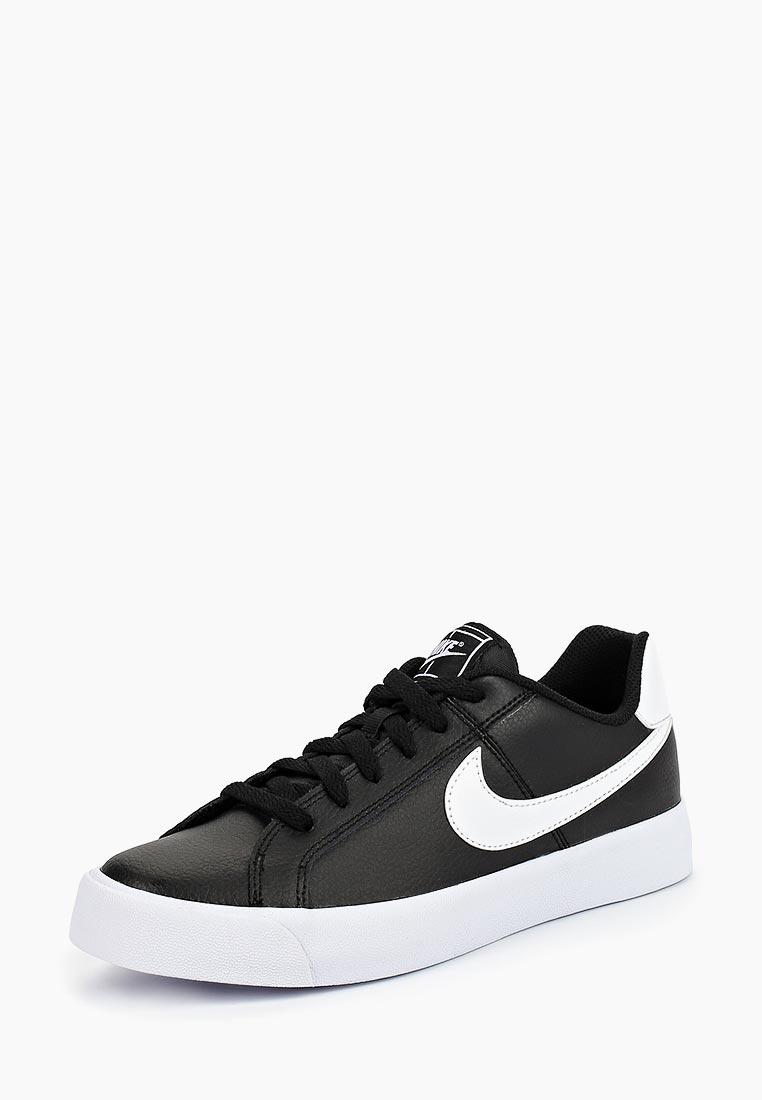 Женские кеды Nike (Найк) AO2810-001