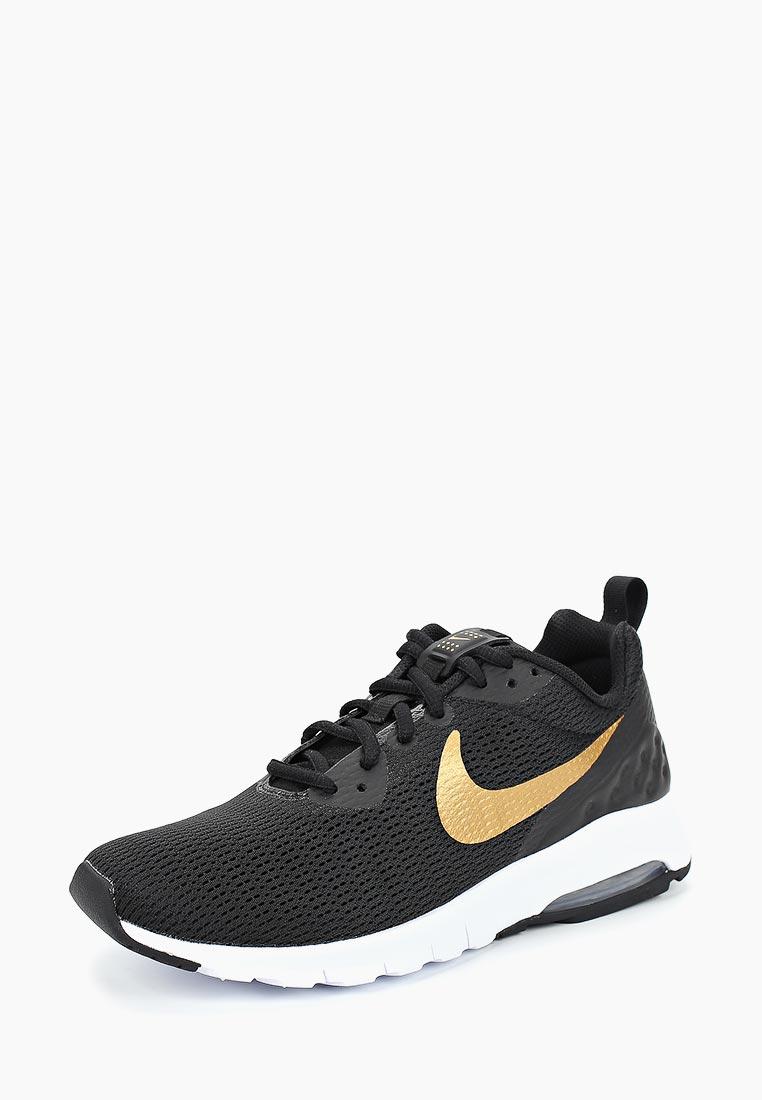 Женские кроссовки Nike (Найк) 833662-002