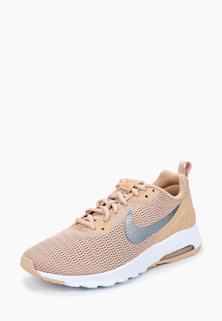 Женские кроссовки Nike (Найк) 833662-201
