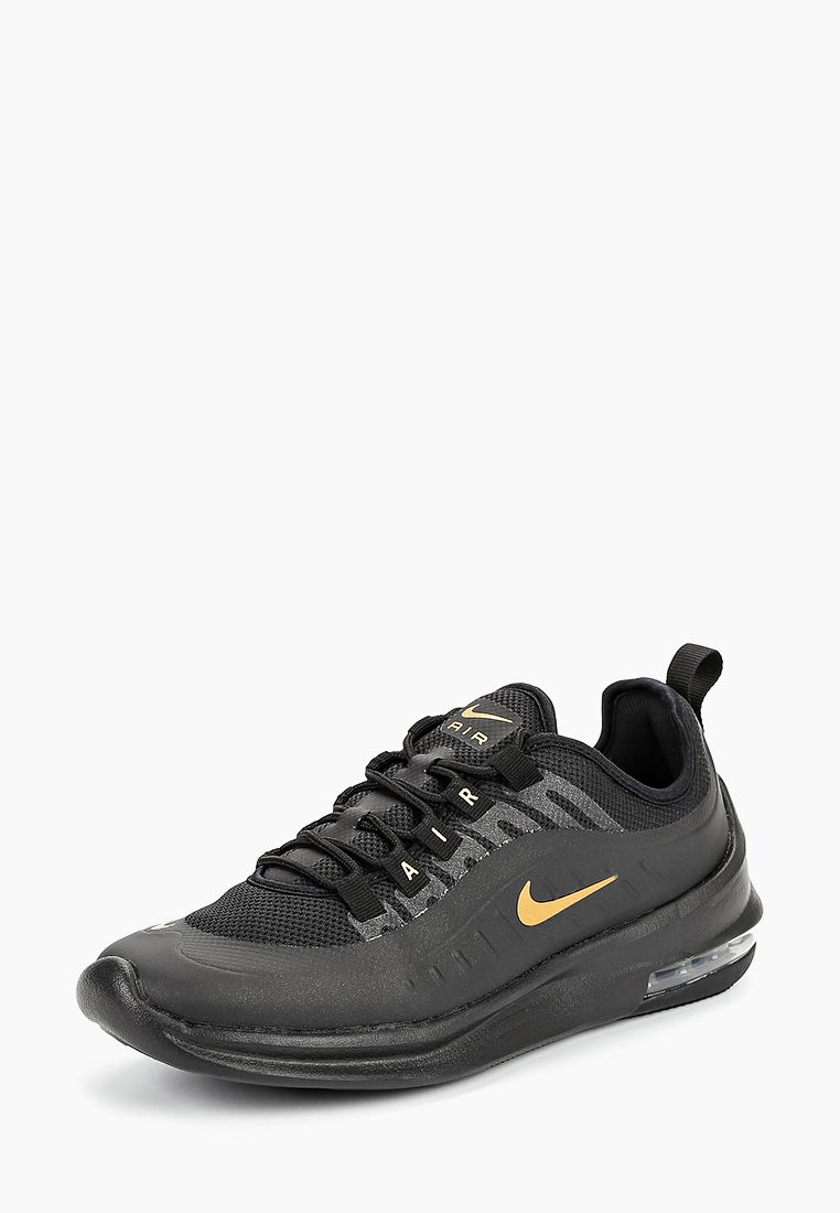 Женские кроссовки Nike (Найк) AA2168-007