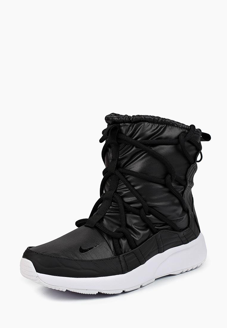 Женские дутики Nike (Найк) AO0355-001