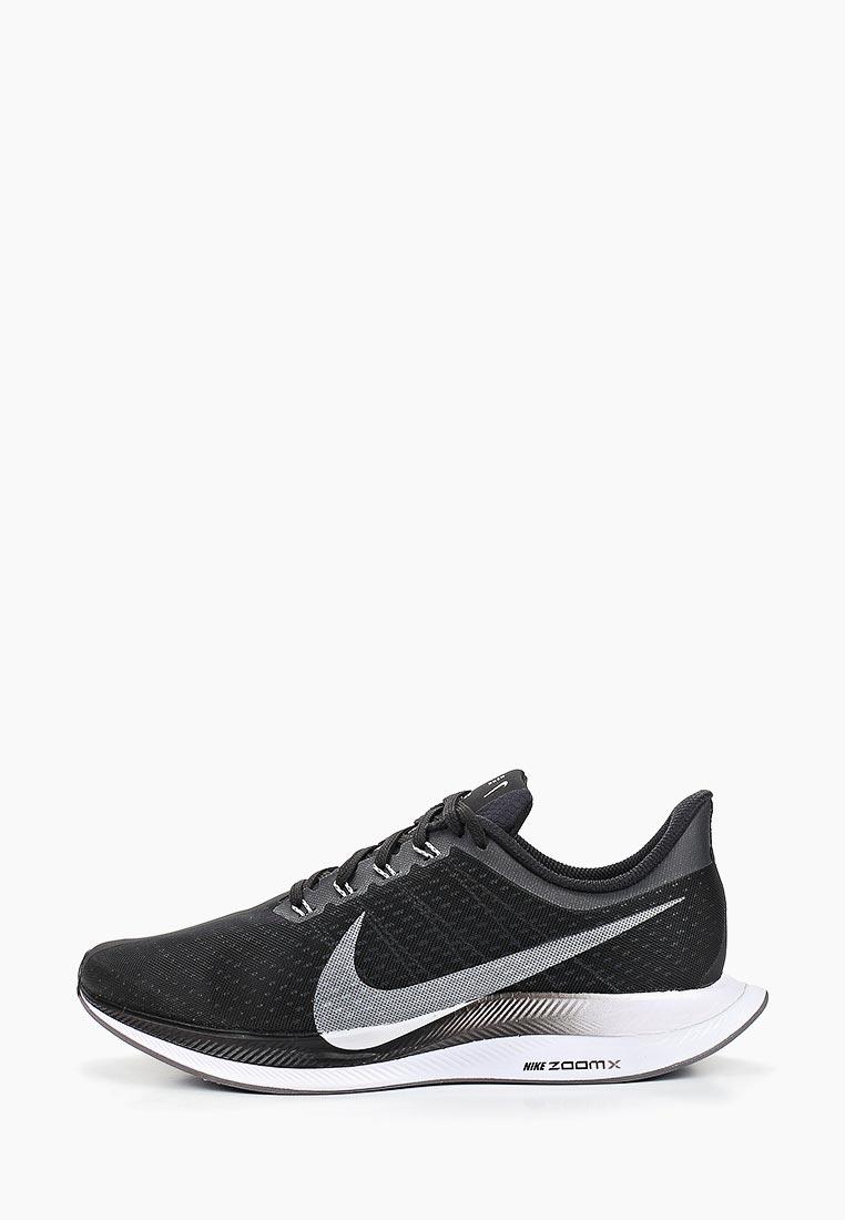 Женские кроссовки Nike (Найк) AJ4115
