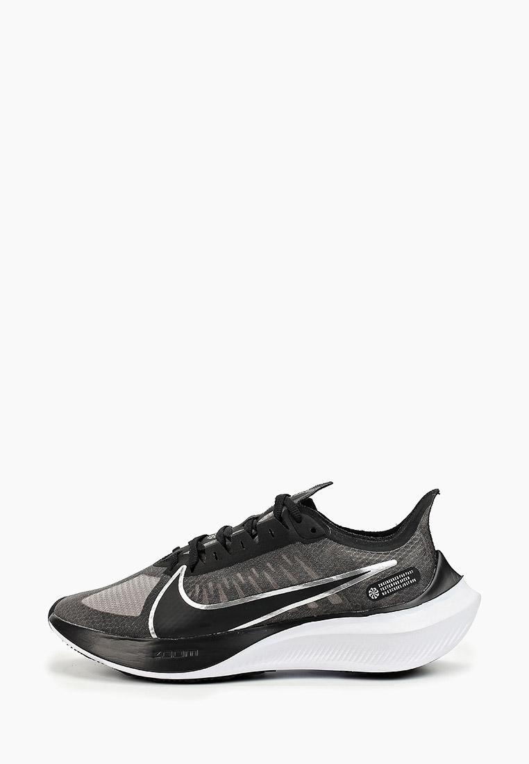 Женские кроссовки Nike (Найк) BQ3203