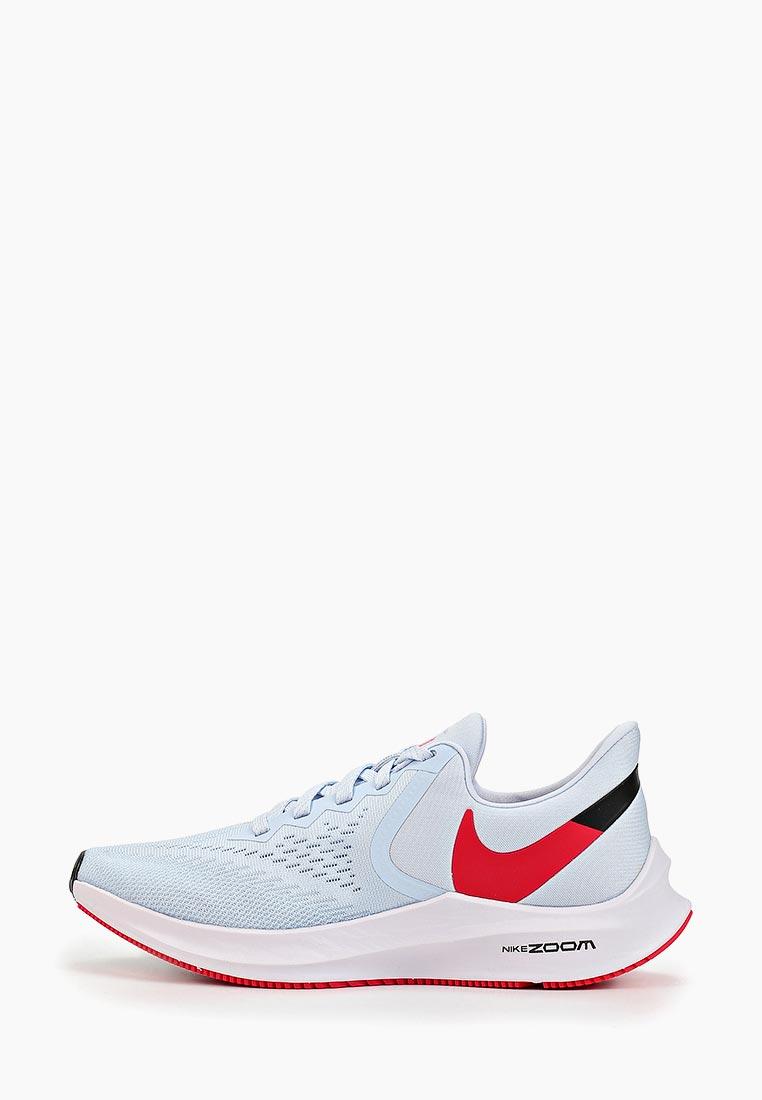 Женские кроссовки Nike (Найк) AQ8228