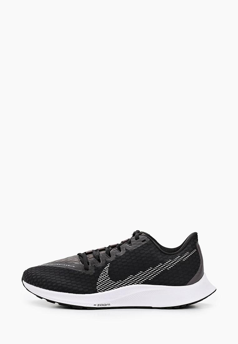 Женские кроссовки Nike (Найк) CJ0509