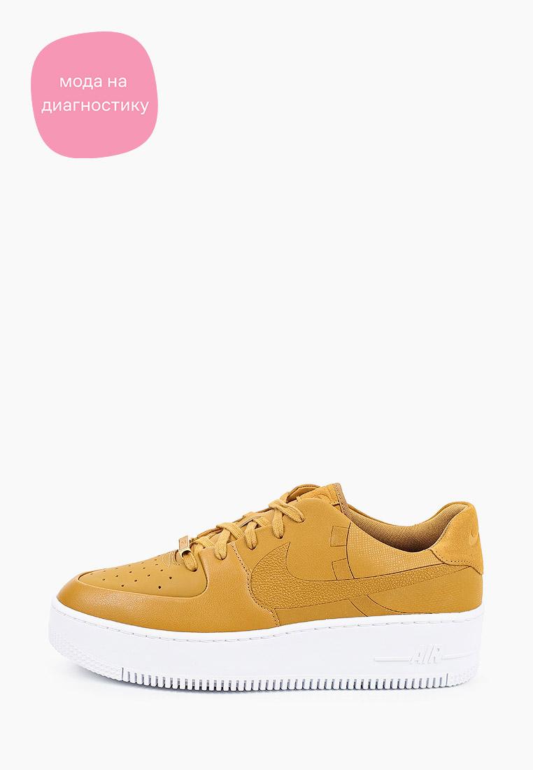 Женские кроссовки Nike (Найк) BV1976