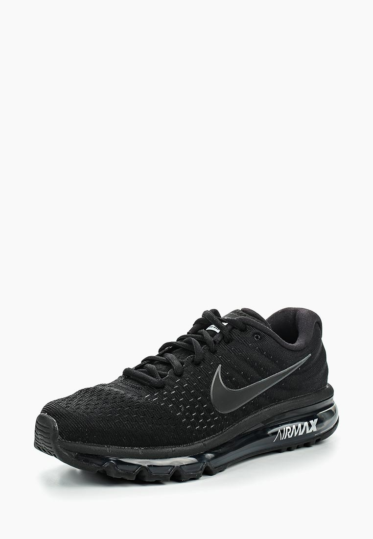 Женские кроссовки Nike (Найк) 849560-004