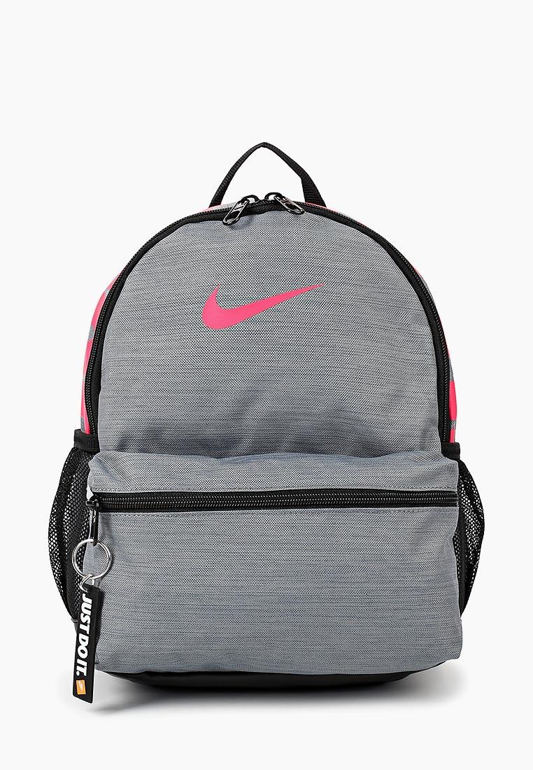 Рюкзак Nike (Найк) BA5559-065
