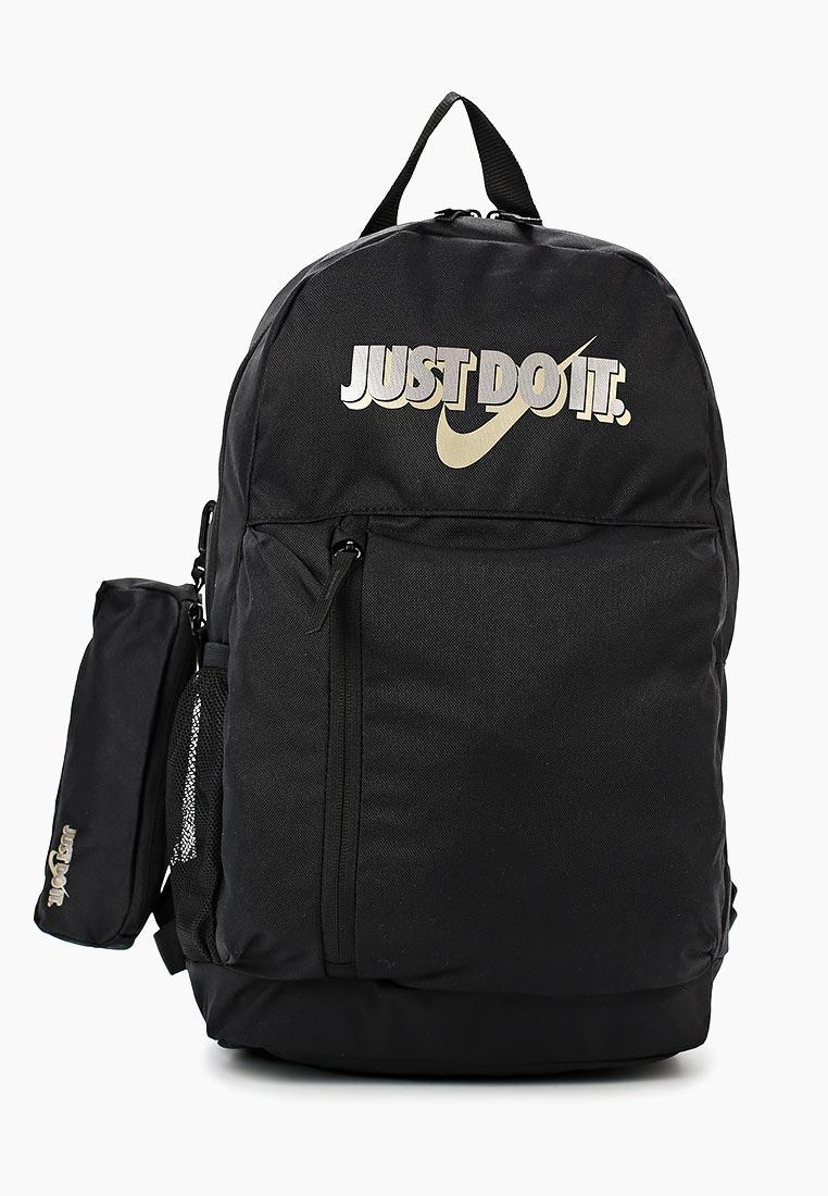 Рюкзак Nike (Найк) BA5767-011