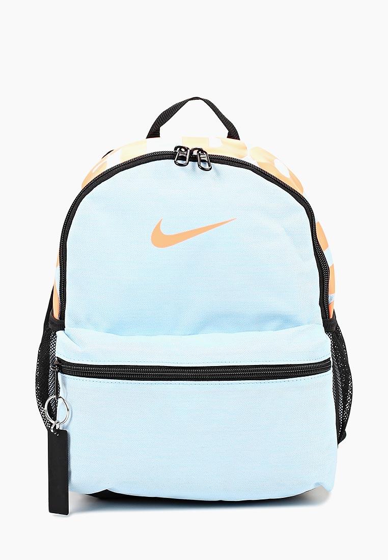 Рюкзак Nike (Найк) BA5559-494