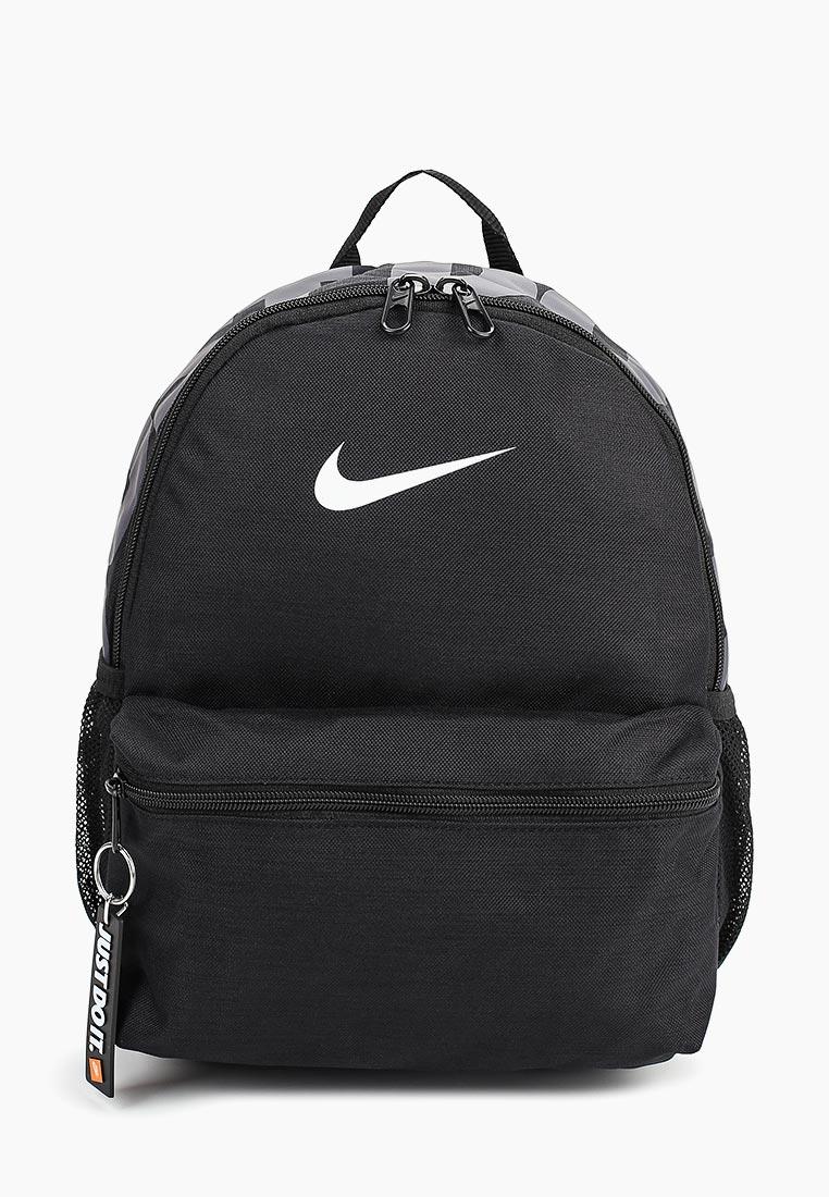 Рюкзак Nike (Найк) BA5559-010