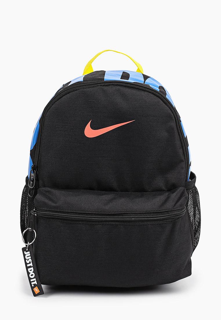 Рюкзак Nike (Найк) BA5559