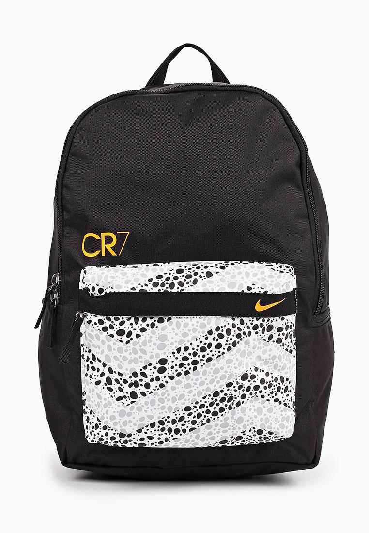 Рюкзак для мальчиков Nike (Найк) CU1627