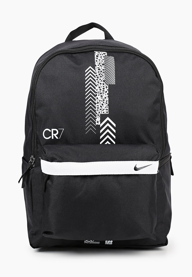 Рюкзак для мальчиков Nike (Найк) CU8569