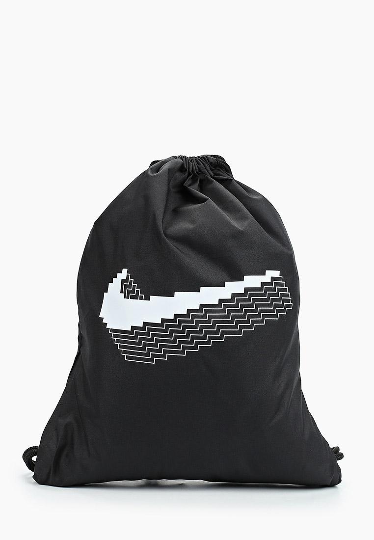 Рюкзак Nike (Найк) CK5582