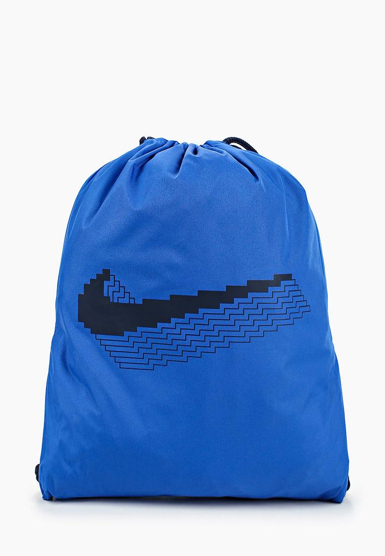 Рюкзак для мальчиков Nike (Найк) CK5582
