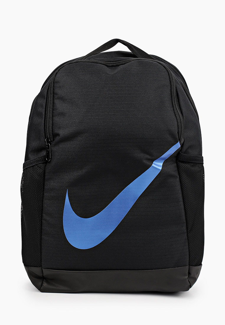 Рюкзак для мальчиков Nike (Найк) BA6029
