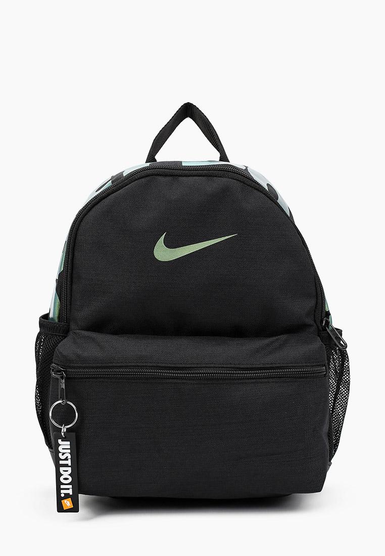 Рюкзак для мальчиков Nike (Найк) BA5559