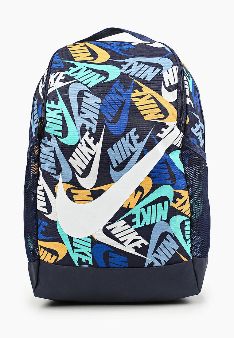 Рюкзак Nike (Найк) CU8962