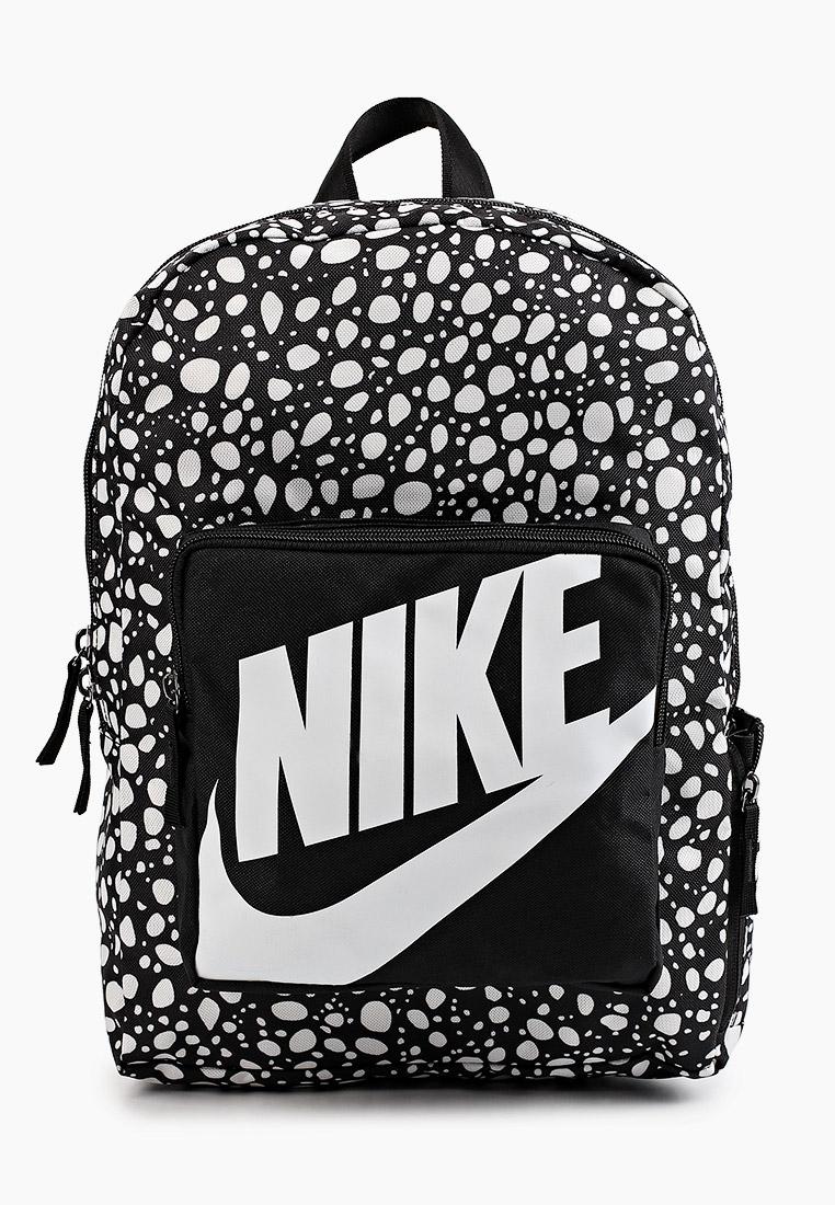 Рюкзак Nike (Найк) CU8966
