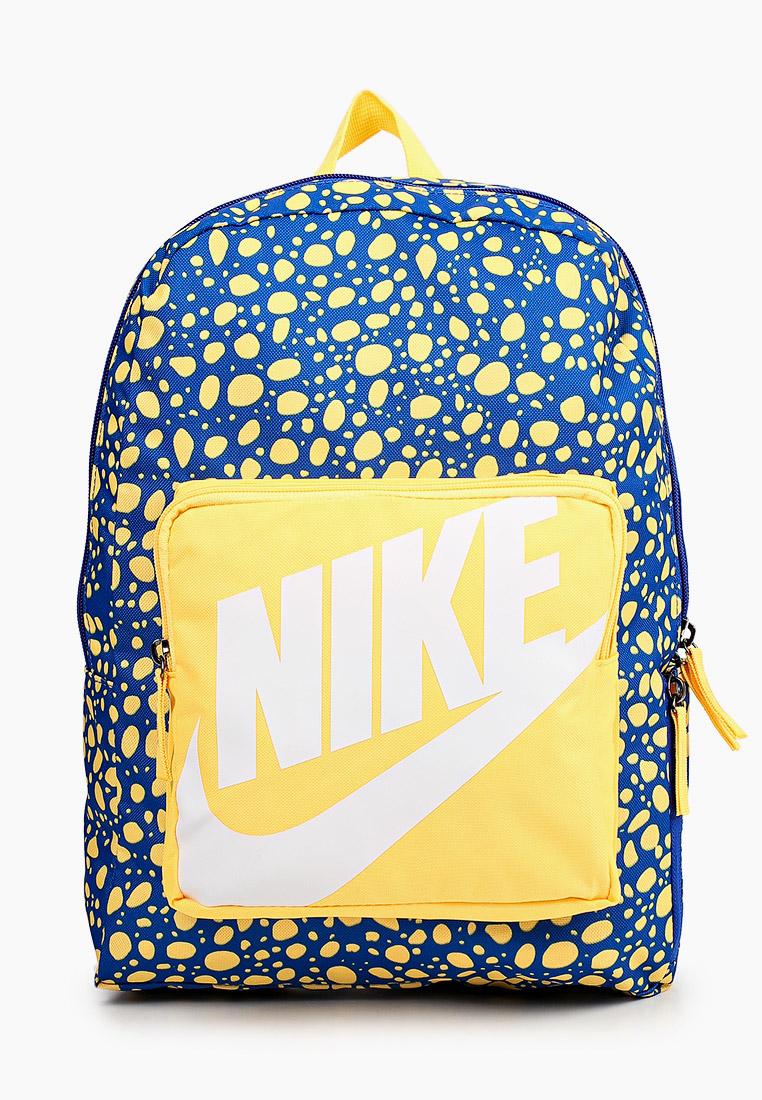 Рюкзак для мальчиков Nike (Найк) CU8966