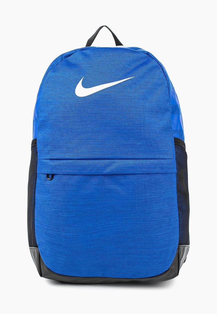 Рюкзак Nike (Найк) BA5473-480