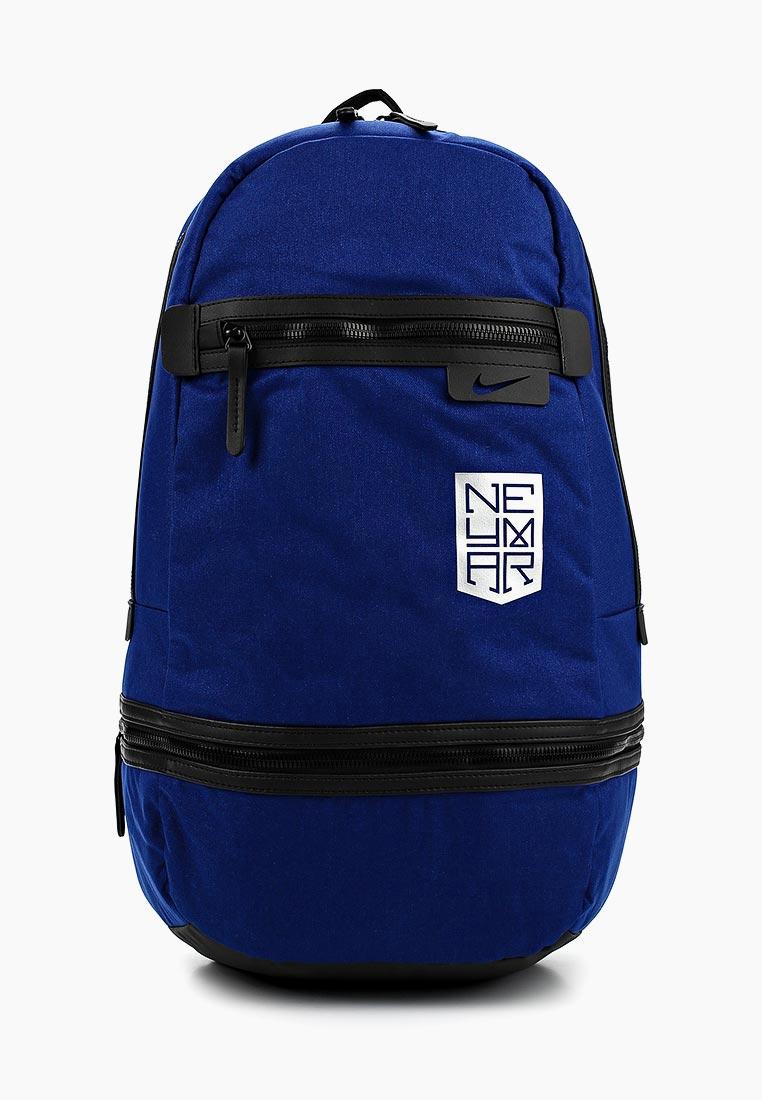 Рюкзак Nike (Найк) BA5317-455