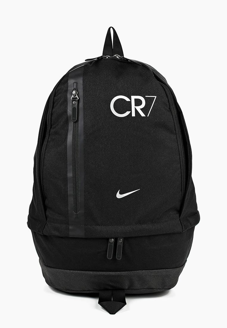 Городской рюкзак Nike (Найк) BA5562-010