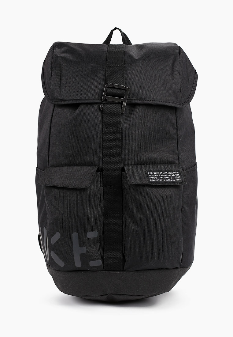 Спортивный рюкзак Nike (Найк) BA6441