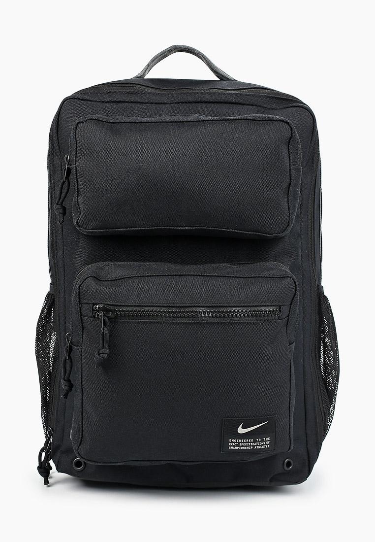 Спортивный рюкзак Nike (Найк) CK2668