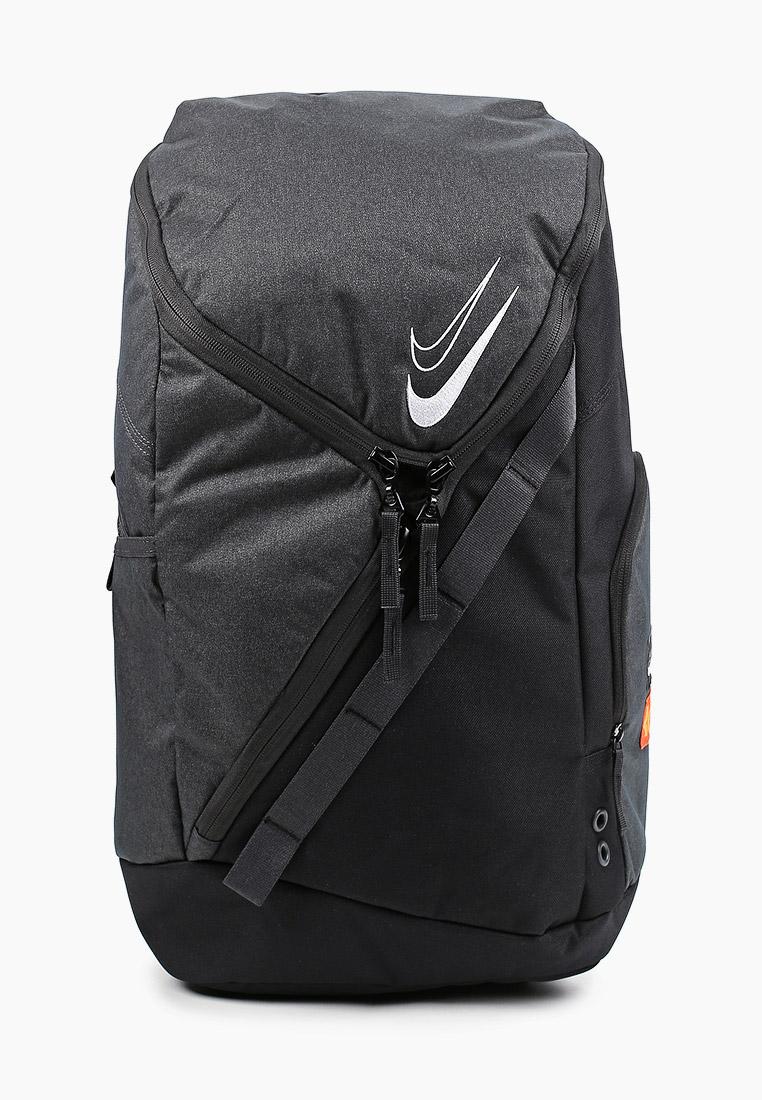 Рюкзак Nike (Найк) CU8958