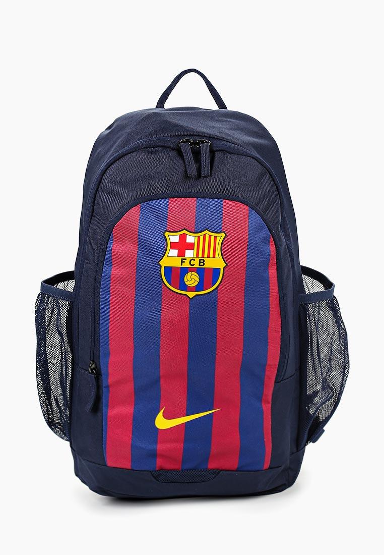 Городской рюкзак Nike (Найк) BA5363-451
