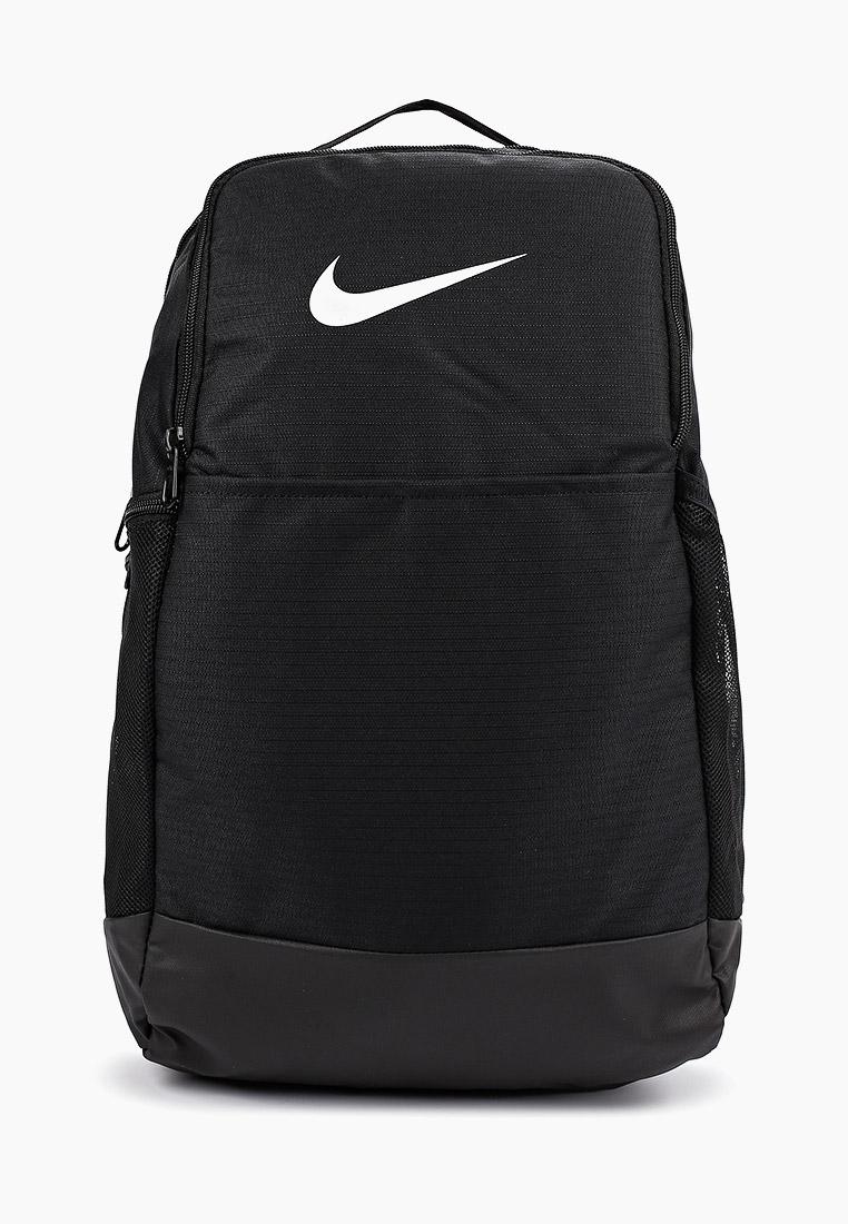 Спортивный рюкзак Nike (Найк) BA5954