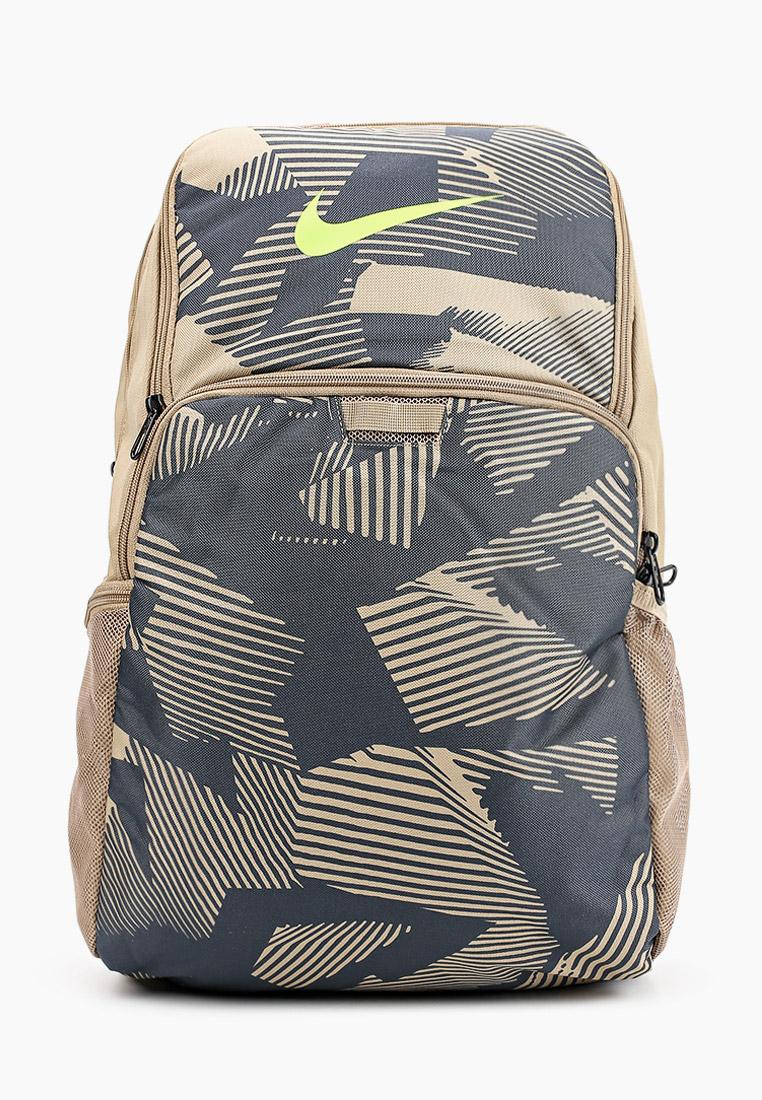 Рюкзак Nike (Найк) CV0328
