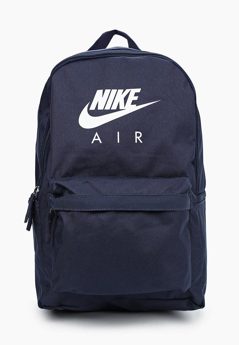 Спортивный рюкзак Nike (Найк) CZ7944